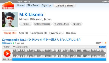 多重録音ミュージシャン「M. Kitasono」が凄いというので聴いてみた