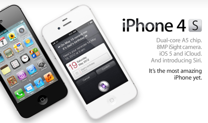 「iPhone 4S」日本で最も売れたスマートフォンに!