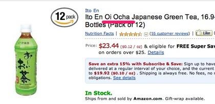 「お〜いお茶」アメリカでは「Oi Ocha」