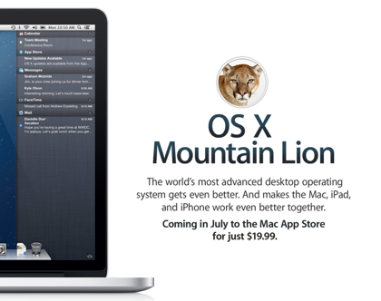「OS X Mountain Lion」GMが配布開始 → リリースは7月25日か?