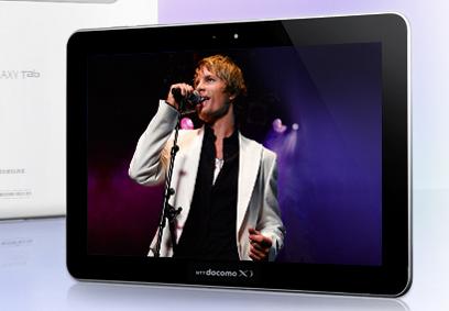 AppleがiPadに似ているとサムスン訴える → 判事「Appleほど格好良くないので」