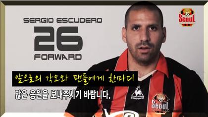 浦和レッズ・エスクデロ、FCソウルへレンタル移籍