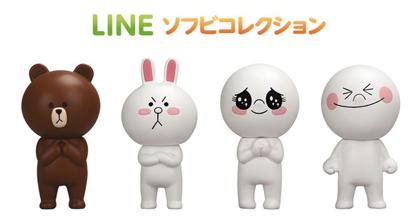「LINE」スタンプキャラクターのソフビコレクションが登場