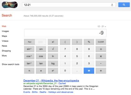 Google検索が高機能な電卓に