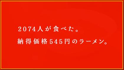 2012 08 10 1456