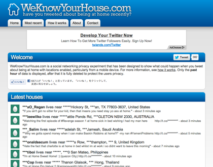 ツイートから自宅を割り出す「WeKnowYourHouse.com」