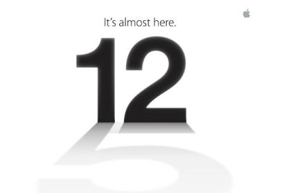 Apple、9月12日にスペシャルイベント開催「iPhone 5」発表か?