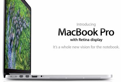 「MacBook Pro Retina」の価格が大幅に下がっているらしい!?