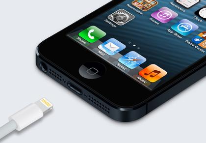 「iPhone 5」auはテザリングに対応!?(LTE定額5,985円)