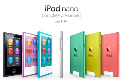 新しい「iPod nano」2.5インチのマルチタッチディスプレイ搭載