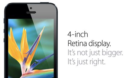 KDDI田中社長「auのiPhone 5はテザリングに対応」