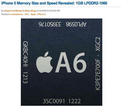 「iPhone 5」メモリ1GB → ベンチマークも