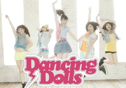 タッチ主題歌をサンプリングカバーしたDancing Dolls「タッチ-A.S.A.P.-」