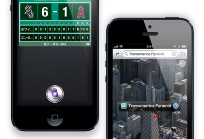 「iPhone 5」機種変更する前の自分用メモ