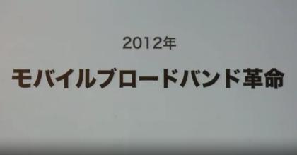2012 09 19 1511 1