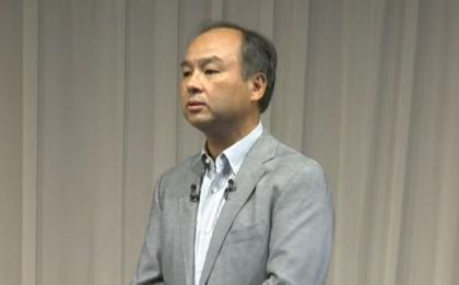 ソフトバンク孫社長「テザリングやりましょう」最大2万円のiPhone下取り価格などを発表
