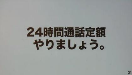 2012 09 19 1524