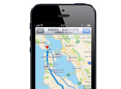 【iOS 6】「Googleマップ」アプリはAppleの承認待ちらしい!?
