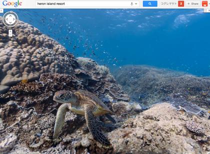 「Googleマップ」グレートバリアリーフなどの海中もストリートビュー可能に