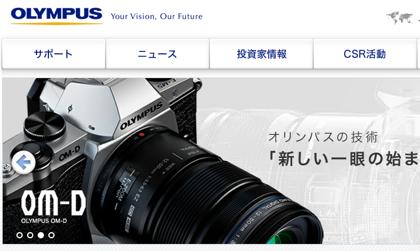オリンパス、ソニーと資本・業務提携
