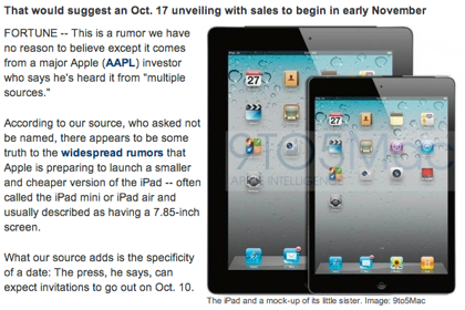 「iPad mini」10月17日に発表か?