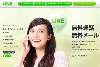 【大学生が利用するSNS】1年生:LINE、2・3年生:Twitter、4年生:mixi