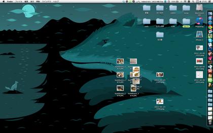 おいらがMacのDockを右側に配置している理由(ネタフル編)