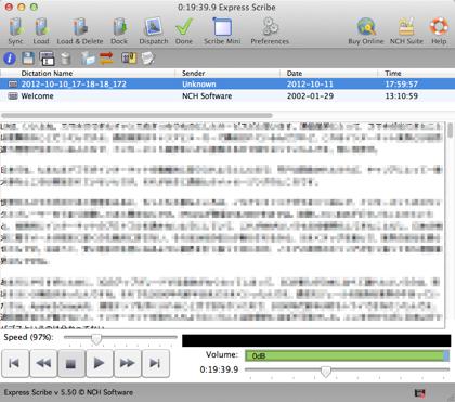 【Mac】スピード調整してテープ起こしに役立つソフト「ExpressScribe」