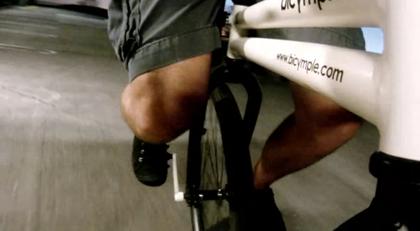 チェーンなし&小回りの利くシンプルな自転車「Bicymple」