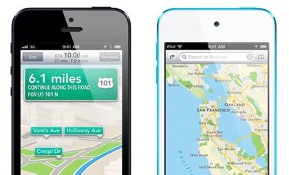 Appleの地図アプリ騒動、原因はずさんなエンジニアリング!?