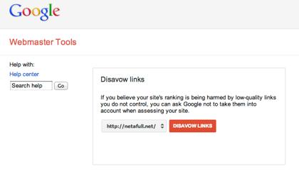 【Google】サイトへの不自然なリンクを否認するためのツール「リンクの否認」