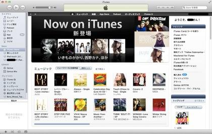 【iTunes Store】ついにソニー系楽曲の販売を開始!!