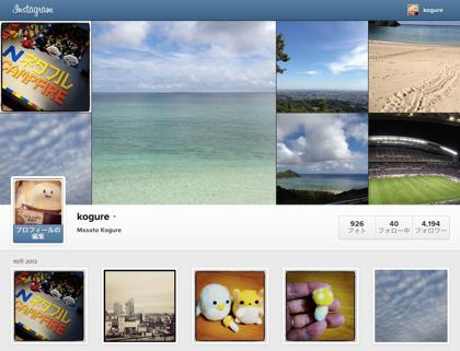 「Instagram」に個人のプロフィールページが登場