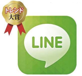 【LINE】「DIMEトレンド大賞2012」で大賞受賞