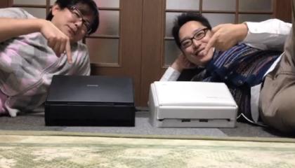 【動画あり】ScanSnap「iX500」と「S1500」スキャン速度を比較した動画