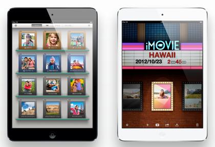 ソフトバンクとauが「iPad mini セルラー版」発売日を11月30日と発表