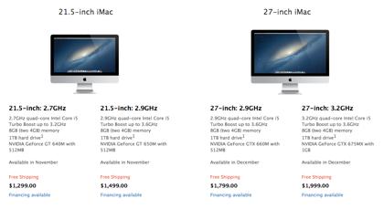 Apple「iMac」の発売日を11月30日と発表