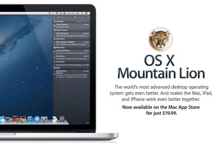 Macのハードディスクの容量を増やすために行なったメンテナンスまとめ