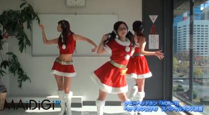 【動画あり】ヘッドホンをつけて無音で踊る「ヘッドホン女子47」がシュール(笑)