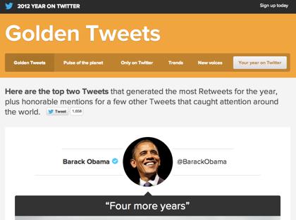 山寺宏一の田中理恵との入籍報告、2012年リツイートの多かった「Golden Tweets」に選出!