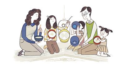 Googleロゴ「七草粥」に