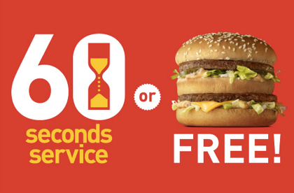 会計後60秒超えたらバーガー無料券プレゼント!マクドナルドの「ENJOY!60秒サービス」が凄いことになってる!?