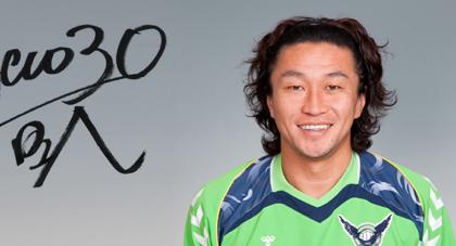 岡野雅行 (サッカー選手)の画像 p1_20