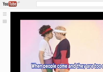 YouTubeに「ハンバーガーボタン」ナビゲーションが登場していた