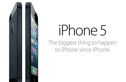Apple、需要が予想を下回り「iPhone 5」の部品の注文を減らす?
