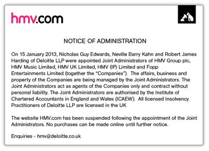 イギリス「HMV」経営破綻