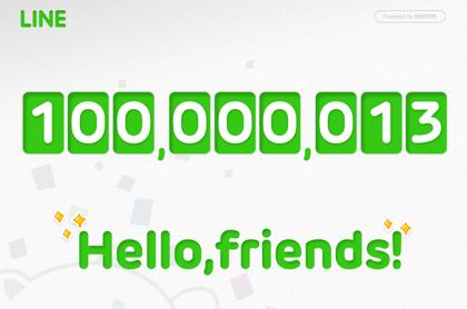 【速報】「LINE」のユーザ数が1億に到達!