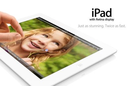 Apple「iPad Retinaディスプレイモデル」128GBモデルを発売へ