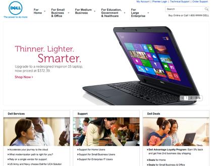 「Dell」身売りか → 株式非公開化して再建へ