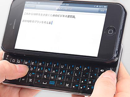 「iPhone 5」Bluetoothキーボード付きケースが2,980円(400-SKB039)